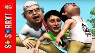 getlinkyoutube.com-So Sorry: Revealed! How Politicians train their next generation