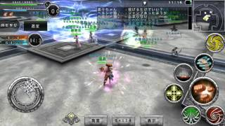getlinkyoutube.com-[宿屋の AVABEL 日記 ] 交流戦 vs Disney