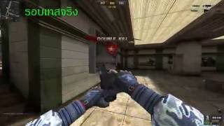 getlinkyoutube.com-PointBlank Duel Hk45 Double Pistol By `MarkMan