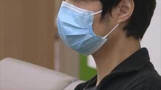 getlinkyoutube.com-돌아온 '신종플루'…젊은층도 합병증 등 위험