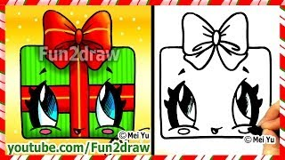 getlinkyoutube.com-How to Draw Christmas Presents - Kawaii Gift with Bow - Fun2draw