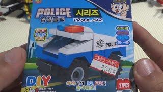 getlinkyoutube.com-쿠쿠스 경찰 블럭 시리즈 경찰차, 3in1 레고 호환 장난감 구입 조립기