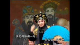getlinkyoutube.com-[八大巨星] 大胜年 -- 大胜年  九寨沟的春天 (Official MV)