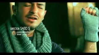 getlinkyoutube.com-Sami Beigi - In Eshghe [Official Music Video][HD]