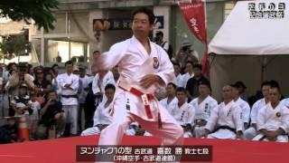 getlinkyoutube.com-沖縄県空手の日 記念演武祭 2015 Okinawa Karate(那覇てんぶす館前広場)那覇国際通り No18