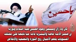 getlinkyoutube.com-خطبة الجمعة الرابعة لـ (شهيد الله) السيد محمد محمد صادق الصدر (قدس سره الشريف) في مسجد الكوفة