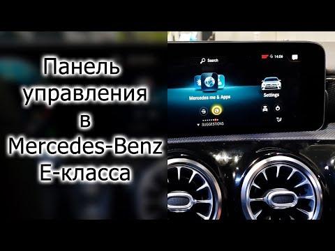 Где у Mercedes-Benz ГЛА находится бачок омывателя стекол