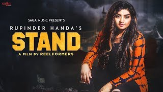 STAND : Rupinder Handa (Official Video) | New Punjabi Song 2017 | Saga Music