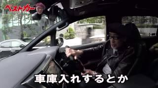getlinkyoutube.com-【ベストカー】テリー伊藤のお笑い自動車研究所Vol.486 トヨタヴェルファイア試乗