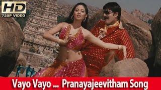 Vayo Vayo ... Sadha Romantic Song From Malayalam Movie - Pranayajeevitham [HD]