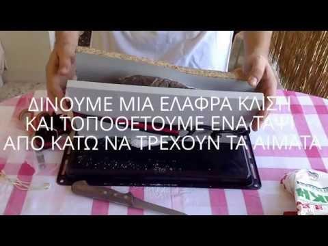 ΦΤΙΑΧΝΩ ΣΠΙΤΙΚΟ ΠΑΣΤΟΥΡΜΑ - ΜΕΡΟΣ 1 , HOMEMADE CURED BEEF - PART 1