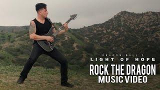 "getlinkyoutube.com-""Rock The Dragon"" Music Video +MP3 Download"