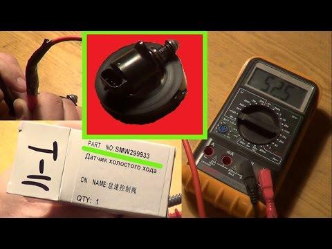 Расположение датчика детонации в Чери T11