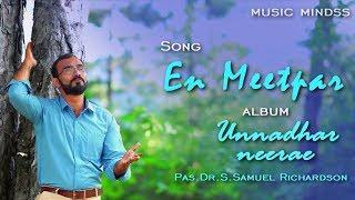 En Meiparum Neerae - New Worship Song HD