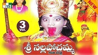getlinkyoutube.com-Nalla Pochamma Charitra   Sri Nalla Pochamma Jeevitha Charithra Part - 3 Janapada Charithra