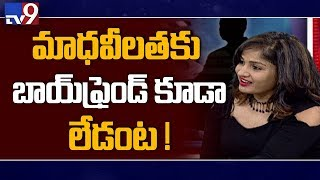 Madhavi Latha : I am not in that category and i'm not going to talk about that - TV9