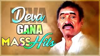 Deva Gana Songs   Video Jukebox   Deva Tamil Hits   Tamil Movie Songs   Pyramid Glitz Music