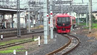 getlinkyoutube.com-【JR東日本】253系 JR宇都宮線→東武日光線へのデッドセクション風景