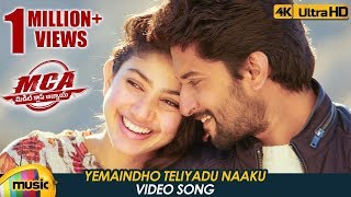 Yemaindo Teliyadu Naaku Full Video Song | MCA Telugu Movie 4K | Nani | Sai Pallavi | Mango Music