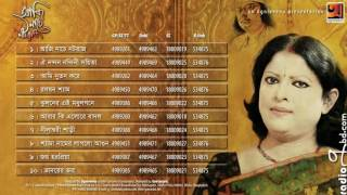 Aji Nache Notoraaz by Alpona Roy | Full Album | Audio Jukebox | Nazrul Sangeet