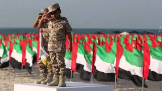 getlinkyoutube.com-UAE Flag Day