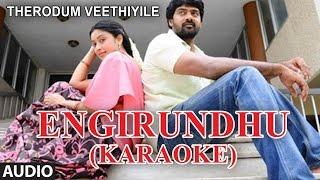 Engirundhu Full Song | Therodum Veethiyile | Naveen, Payal Ghosh width=