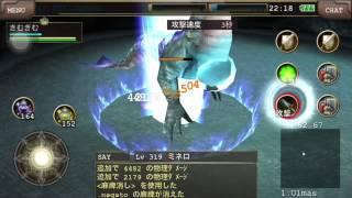 getlinkyoutube.com-【.nagato】イルーナ 忍者〜ミネロⅡ戦〜