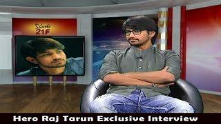 Young Hero Raj Tarun Exclusive Interview about Kumari 21F Movie | Vanitha TV