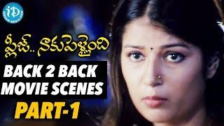 getlinkyoutube.com-Please Naaku Pellaindi Back 2 Back Romantic Scenes | Sruthi Malhotra | Telugu Romantic Scenes || P1
