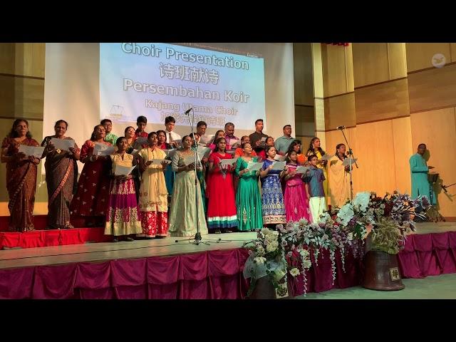 Kajang Utama Choir