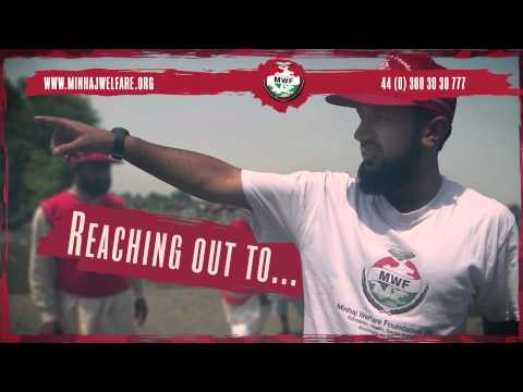 Qurbani 2012 - Minhaj Welfare Foundation (English)