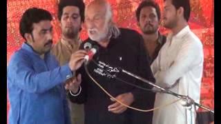getlinkyoutube.com-New Qasida 2015 Zakir Shafqat Mohsin Kazmi wahi janat mein