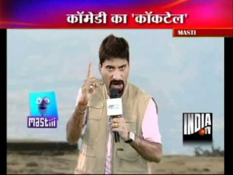 Raju Srivastav  Commedy As News Reporter