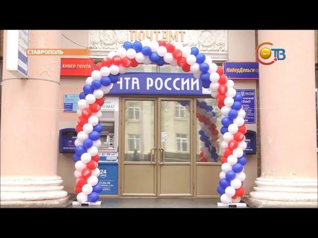 """""""Почта России"""" теперь будет оказывать и банковские услуги"""