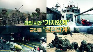 군인은 군인답게, 장병사역 임무 대체근무 지원 확대 대표 이미지