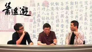 getlinkyoutube.com-與周顯大談中港股市大跌〈蕭遙遊〉2015-07-08