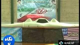 آمریکا و جاسوسی در ایران
