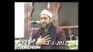 getlinkyoutube.com-الشيخ محمد بسيونى _ سورة الصف  01.01.2012