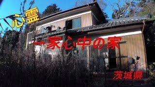 getlinkyoutube.com-【心霊廃墟】首吊り?一家心中の家