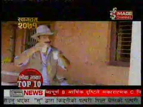 Lok Bhaka Top 10 - 14 April 2014 - Part 3 - Nepali Lok Dohori, Lok Geet, Nepali Folk Song
