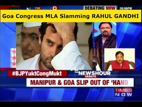 Goa congress MLA slamming Rahul Gandhi