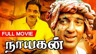 Blockbuster Tamil Movie | Nayakan | Full Movie | Ft.Kamal Hassan, Saranya