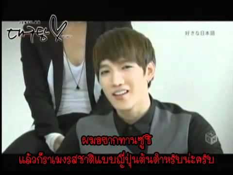 [thai-sub]Message from 2PM to Japanese Hottest1
