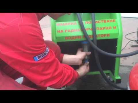 Почистване на радиаторче на парно