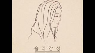 getlinkyoutube.com-솔라 (마마무) (SOLAR of MAMAMOO) - 꿈에 (In My Dreams) [MP3 Audio]