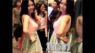 getlinkyoutube.com-รวมมิตรกะเทยไทย 2013 สวย เป๊ะ ! ที่ทุกคนต้องดู !