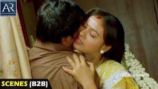 Naa Madilo Nidirinche Cheli Back to Back Scenes | Telugu Latest Movies | AR Entertainments