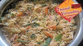 getlinkyoutube.com-Vegetable biryani in tamil - veg dum biryani recipe