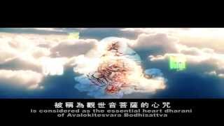 getlinkyoutube.com-觀世音普薩的故事{HD} The story of Guna-Shi-Yin Pusa