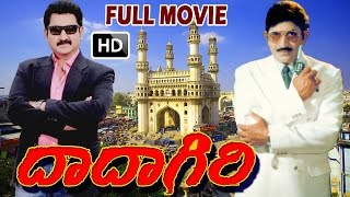 Dadagiri Full Movie HD   Super Star Krishna   Suman  V9 Videos